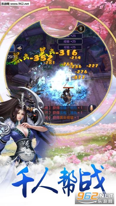 龙武纪元手游v1.34.1_截图1