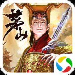 茅山斩妖记腾讯版v1.34.1