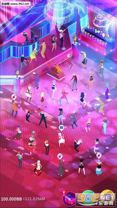 海馬歌舞廳官方版(最新版)v1.0.38截圖0