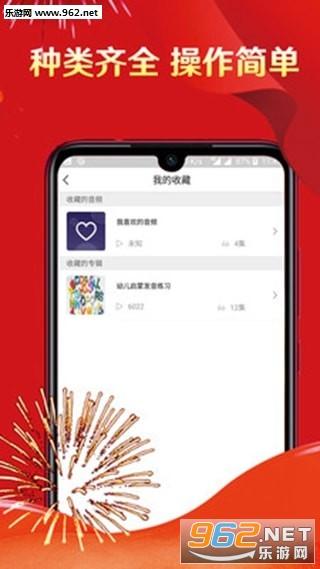 藏宝库安卓版v1.1.0截图2