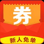 火兔购官方app