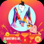 美点商城appv1.0.37