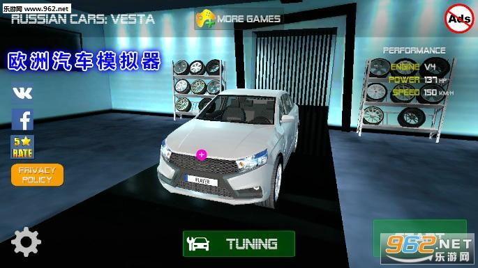 欧洲汽车模拟器游戏下载 欧洲汽车模拟器安卓版下载v1