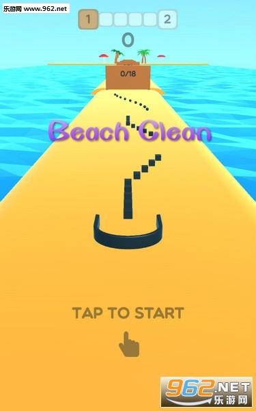 海滩清洁Beach Clean手游