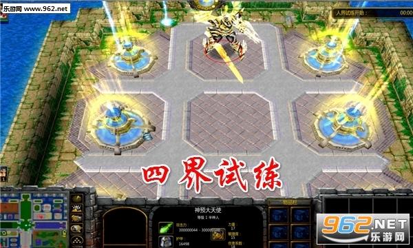 四界试练V1.7骷髅王(附隐藏密码/攻略)
