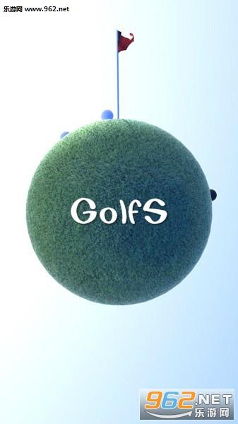 GolfS官方版