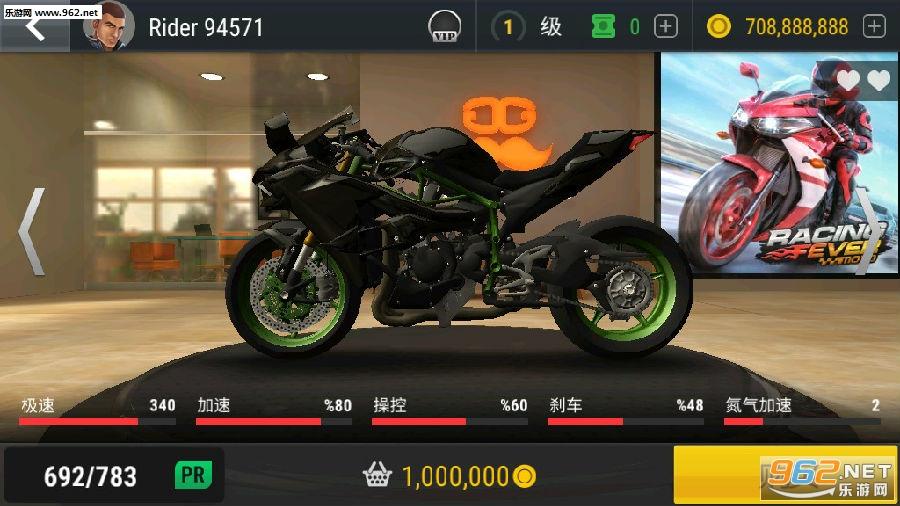 疯狂摩托车安卓版
