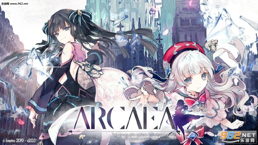 Arcaea安卓最新版