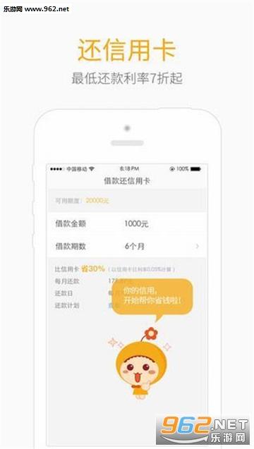 天天巨薪贷款app