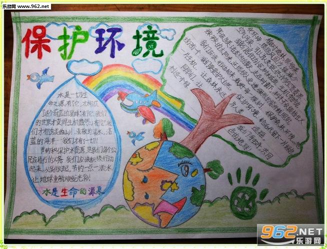 世界环境日为每年的6月5日,它反映了世界各国人民对环境问题的认识和态度,表达了人类对美好环境的向往和追求。它是联合国促进全球环境意识、提高政府对环境问题的注意并采取行动的主要媒介之一。 联合国环境规划署在每年6月5日选择一个成员国举行世界环境日纪念活动,发表《环境现状的年度报告书》及表彰全球500佳,并根据当年的世界主要环境问题及环境热点,有针对性地制定世界环境日主题,总称世界环境保护日。 2019年世界环境日将由中国主办,主场活动设在杭州。