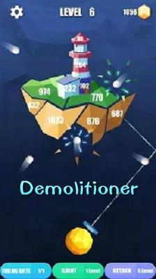 Demolitioner安卓版