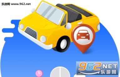 都市智汇停车app