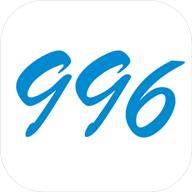 996的真实老板篇安卓版v1.0