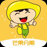 芒果分期app