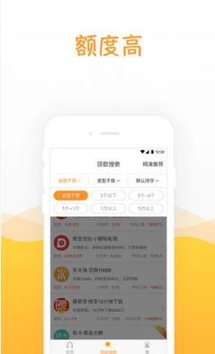 点到钱包appv1.0.0_截图0