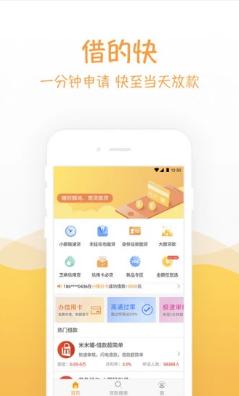 点到钱包appv1.0.0_截图1