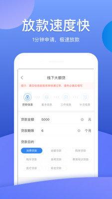 十人贷app_截图0