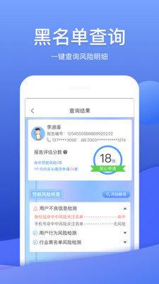 十人贷app_截图2