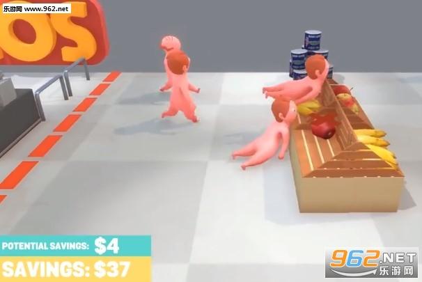 买买买模拟器游戏_截图2