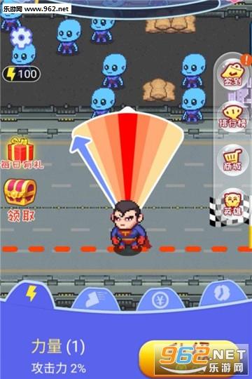 超级英雄大战外星人安卓版v1.0.0_截图4