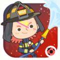 米加小镇消防局完整版v1.3