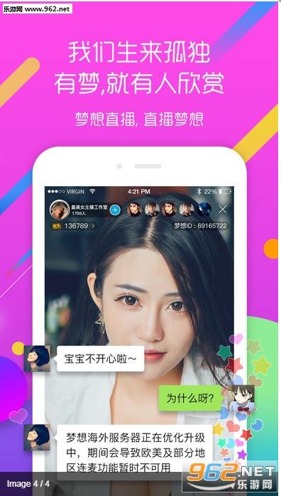 天使小视频appv3.2.1截图0