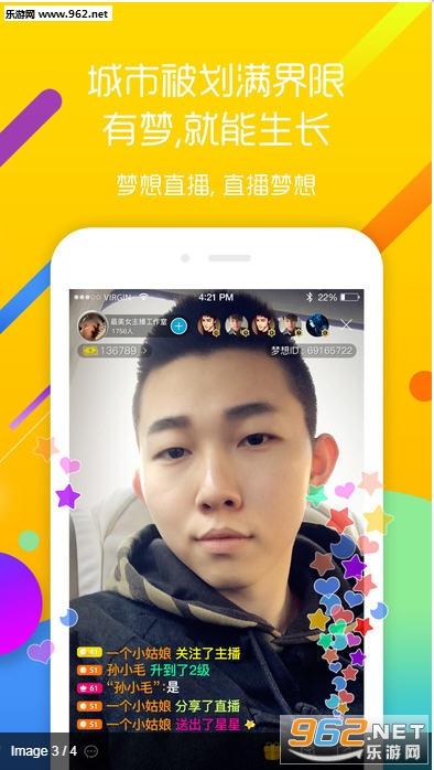 天使小视频appv3.2.1截图1