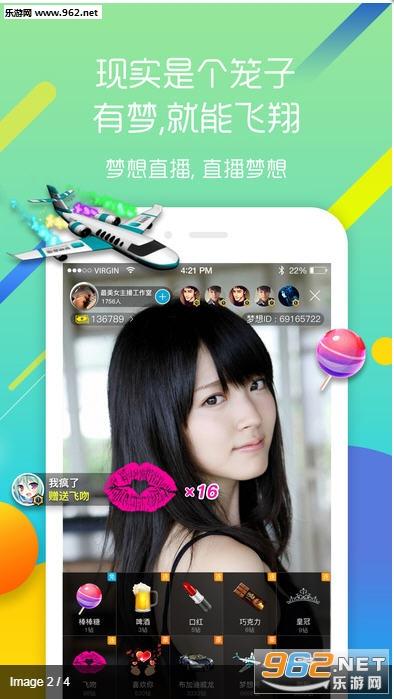 天使小视频appv3.2.1截图2