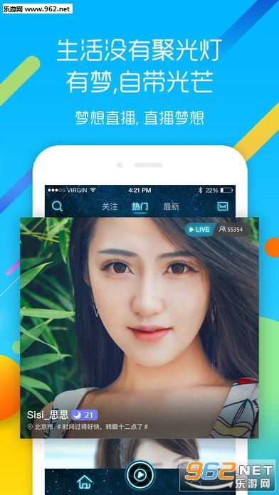 天使小视频appv3.2.1截图3