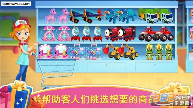 天才宝宝玩具店安卓版v1.0.0_截图1