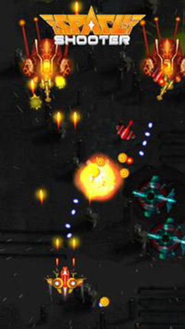 超级星系射击安卓版v1.2截图1
