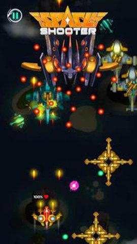 超级星系射击安卓版v1.2截图3