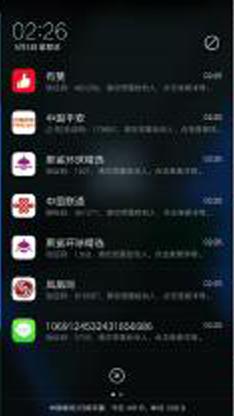 手机号码轰炸机免费版appv1.0_截图0