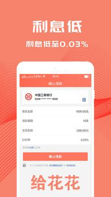 旺旺救援appv1.2.4_截图3