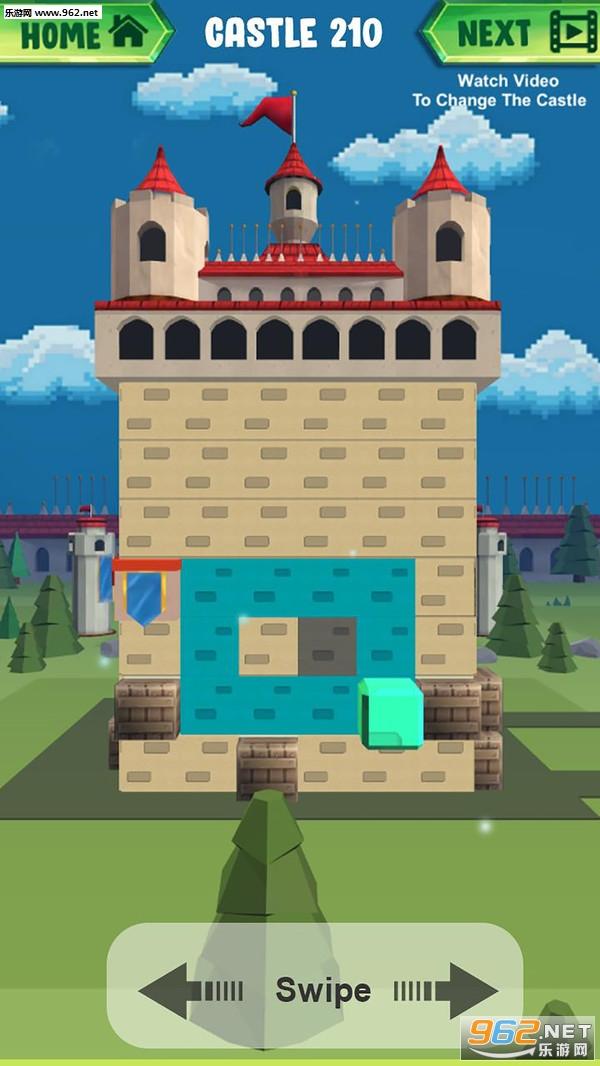 绘制城堡安卓版v1.2_截图3