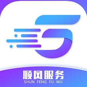 顺风服务贷款app