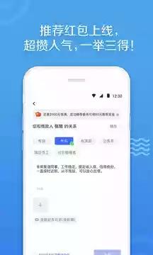 金时贷app_截图2