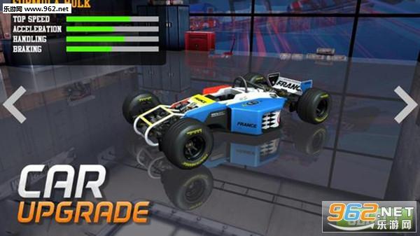 F1赛车泊车安卓版v1.2_截图2
