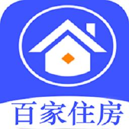 百家住房app
