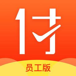 付呗司南app
