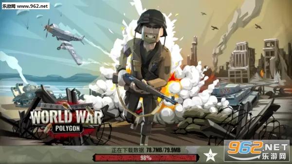 二战风云中文版v1.25_截图1