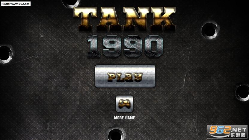 经典坦克1990手机版v1.1_截图0