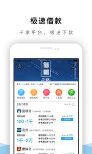 有米乐app_截图2