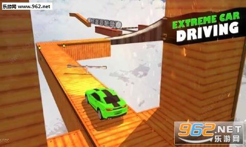 高空汽车驾驶游戏v14.2_截图0