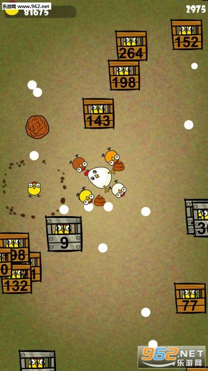 鸡你太美一群战斗鸡安卓版v1.0_截图1