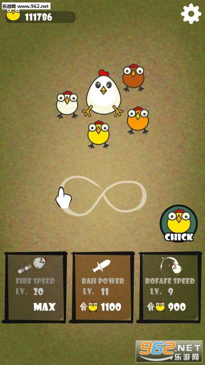 鸡你太美一群战斗鸡安卓版v1.0_截图0