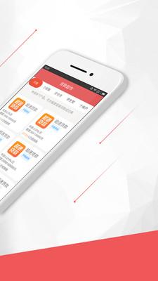 亿钱袋贷款app新口子_截图0