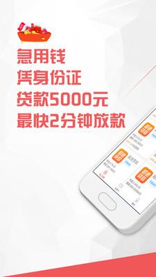 亿钱袋贷款app新口子_截图2