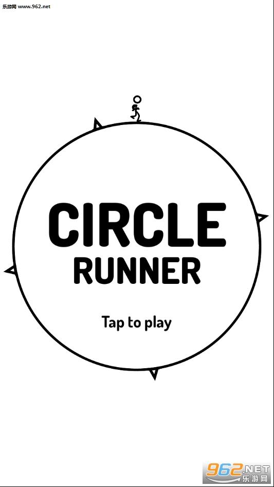 旋转奔跑Rotation Run游戏v0.3_截图5