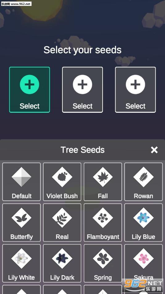 旋转之树2手机版v1.2.0_截图2